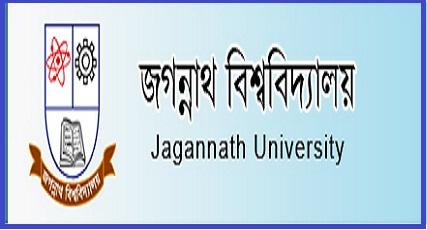 admission notice of jagannath University 2013-2014