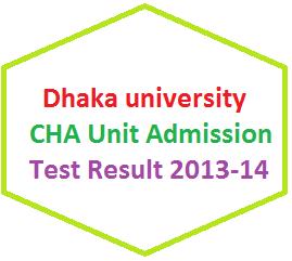 du cha unit result 2013,du amission result 2013