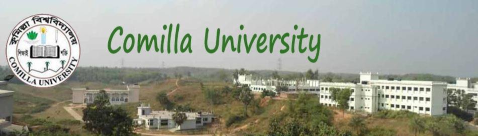 Comilla University admission test seat plan 2014  cou.ac.bd