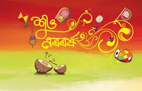 2015 Pohela Boishakh SMS or Shovo Noboborsho Bangla SMS 1422
