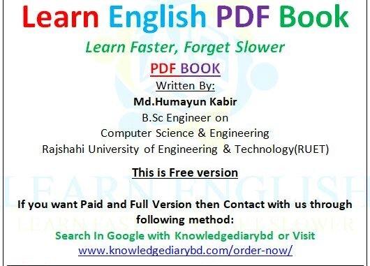 Smart English BD PDF Book Free, Download smart english pdf book,smart english book pdf,learn english bd book,learn english very easily ebook